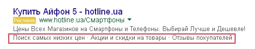 Уточнения Google Adwords (Гугл Адвордс)